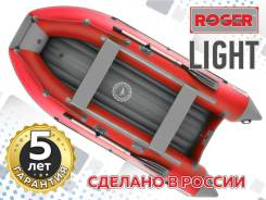 Лодка Roger 350 Light НД, килевая, легкая и компактная, пр-во Россия