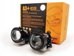 """Aozoom A3+ Bi-LED светодиодные би-линзы 3.0"""""""