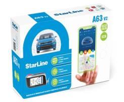 Автосигнализация StarLine A63 v2 2CAN+2LIN ECO! АвтоКомфорт Сервис