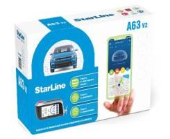 Автосигнализация StarLine A63 v2! Гарантия! АвтоКомфорт Сервис
