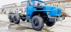 Шасси Урал-4320 под атз, лесовоз, ацпт, урб, вакуум, тягач, самосвал