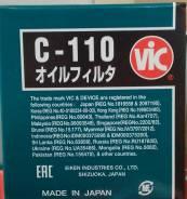 Фильтр масляный C-110, VIC