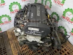Двигатель F18D4, V-1800_Cruze/Orlando,09~17 г. в. _Контрактный_Из Кореи_
