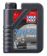 Масло моторное синтетическое motorbike 4t hd synth street 20w-50 1 л Liqui MOLY 3816