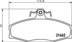 Колодки тормозные дисковые, комплект [8DB355017931]