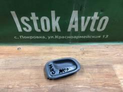Ручка двери внутренняя Toyota Lite Ace Noah CR41