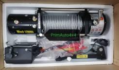 Лебедка автомобильная Electric Winch 12V 12000lbs /5443 кг