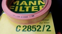 Фильтр воздушный MANN-Filter C28522 в Хабаровске