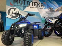 Квадроцикл Мотомир GIRO Серия 2, 2021