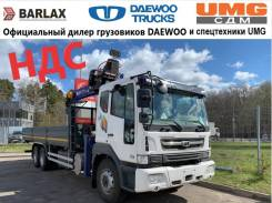 Daewoo Novus SE, 2021