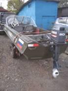 Продам лодку Обь-М с мотором Ямаха 30 японской сборки