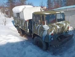 ГАЗ 66, 1996