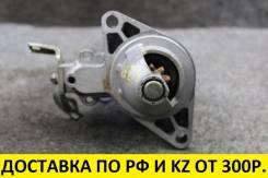 Стартер Toyota 1NZ/2NZ [OEM 28100-21030]