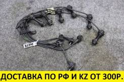 Провода высоковольтные Lexus JZS147 2JZGE [OEM #0919-21563]