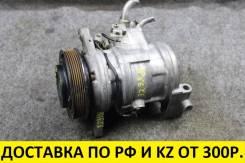 Компрессор кондиционера Lexus GS300 2JZGE [OEM 88320-30690]