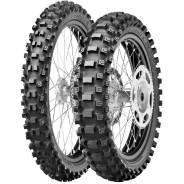 Мотошина Geomax MX33 110/90 R19 62M TT - CS5987606 Dunlop