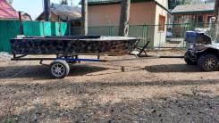 Продам прицеп для лодки