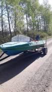 Продается лодка Обь с новым не обкатаным мотором Yamaha 30 л. с.