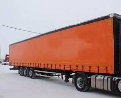Meusburger Новтрак SP-240PR, 2008