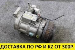 Компрессор кондиционера Mazda Axela/Mazda3/Mazda5 [OEM BBM461450C]