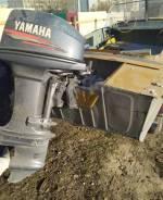 Продам Прогресс и Yamaha 40