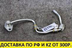 Трубка топливная Mazda CX-7/Mazda3/Mazda5/Mazda6 [OEM L3K913290A]