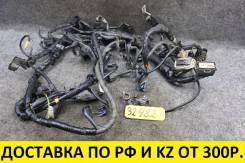 Проводка ДВС Mazda Biante/Premacy/Mazda6 [OEM LF2L67080A]