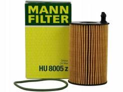 Фильтр масляный MANN HU 8005 z Австрия