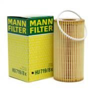 Фильтр масляный MANN HU719/8x в наличии в Хабаровске