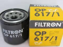 Фильтр масляный Filtron OP617/1 в наличии в Хабаровске