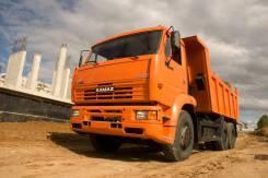 Срочно куплю КамАЗ с двигателем Евро 2 - Евро 3, недорого