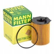 Фильтр масляный MANN HU716/2X в наличии в Хабаровске