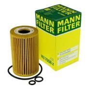 Фильтр масляный MANN-Filter HU7008z в Хабаровске