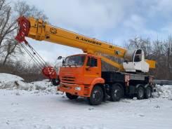 Камышин КС-65740-5, 2021