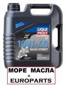 Liqui Moly масло для мотоциклов Motorbike 4T Basic Street 10W-40