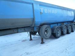 Тонар 95231, 2007