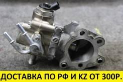 ТНВД CX-7/Mazda 6 MPS/Premacy/Biante/Atenza контрактный