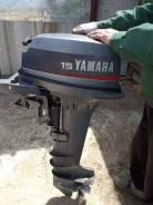 Лодка с мотором yamaha 15