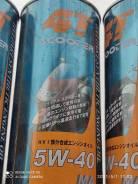 Моторное масло 4Т (15W-40) Verity оригинал Япония на мопеды4Т/скутера