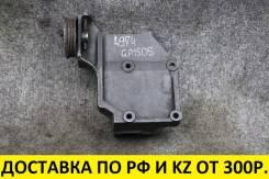 Кронштейн компрессора кондиционера Nissan GA# [OEM 1191053Y00]