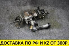 Колонка рулевая Toyota Camry/Vista/Celica/Carina [OEM 45870-20380]