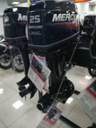 Лодочный мотор Mercury ME-25 ML JET