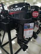Лодочный мотор Mercury ME-30 M