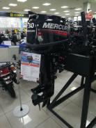 Лодочный мотор Mercury ME-30 E
