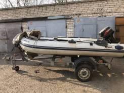 Продам комплект, лодка, мотор, прицеп