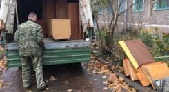 Вывоз и утилизация мебели, быт. техники, хлама
