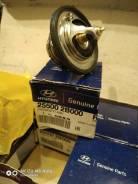 Термостат Hyundai Solaris, KIA RIO 25500-2B000