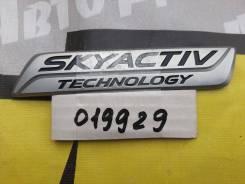 Эмблема на крышку багажника Mazda CX 5 Мазда 2012-2017