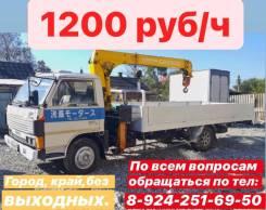 Перевозка грузов на бортовом грузовике с краном по краю 1200р/час