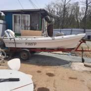 Лодка Бриз-14 в комплекте с мотором и прицепом